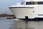 Boeg van veerboot Friesland